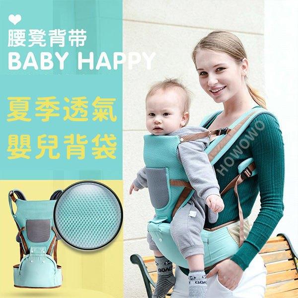 Babylab背巾