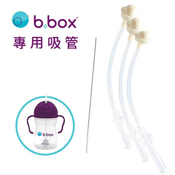 bbox 替換吸管