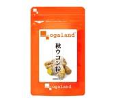 Ogaland日本薑黃錠
