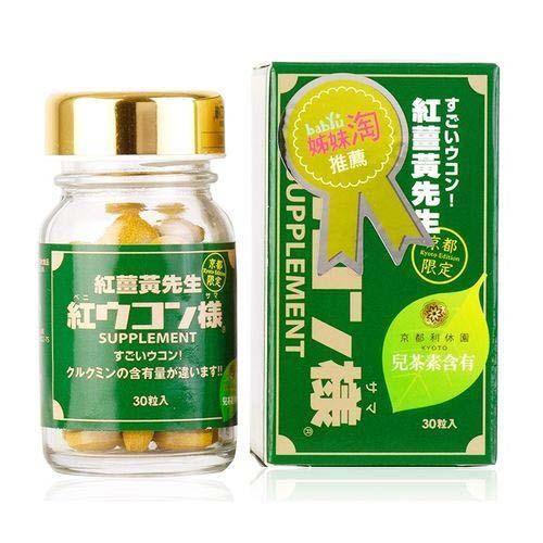 紅薑黃先生 京都限定版 100顆/瓶
