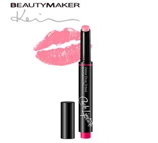 BeautyMaker 水吻炫彩觸控唇膏
