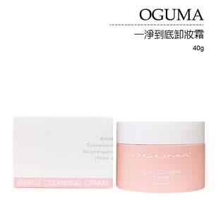 OGUMA 水美媒 一淨到底卸妝霜 40g