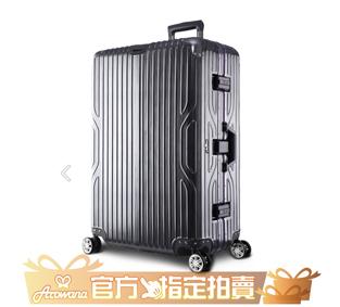 頂級款二代天后行李箱29吋