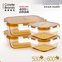 美國康寧玻璃保鮮盒4件組