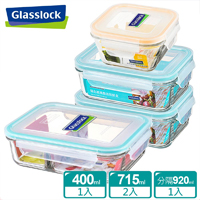 強化玻璃分格保鮮盒4件組