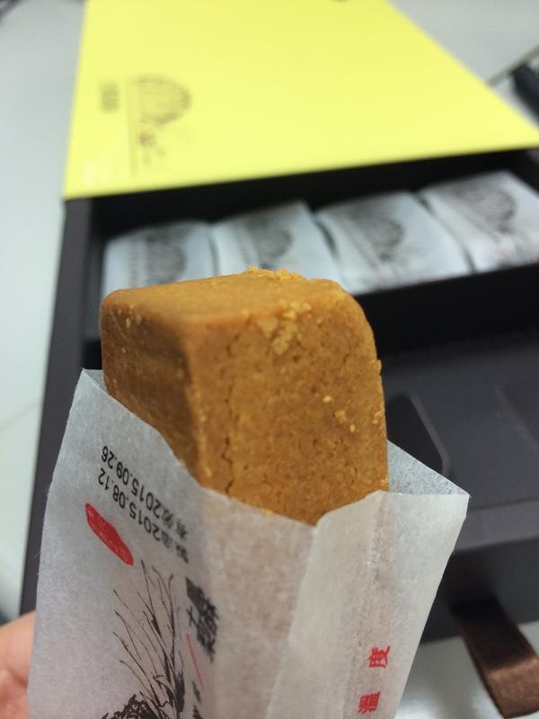 memo 鳳梨酥