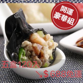 2016 蘋果日報年菜