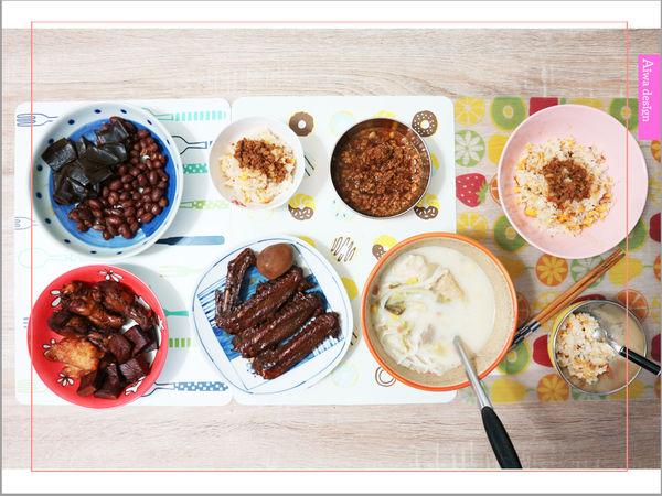 【宅配美食到我家→珍廚坊】首購族最愛,料理級滷味,口口大滿足!快速品嘗美食,方便又安全-29
