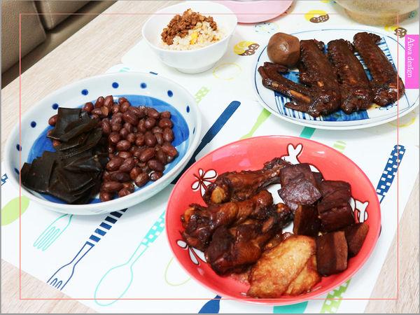 【宅配美食到我家→珍廚坊】首購族最愛,料理級滷味,口口大滿足!快速品嘗美食,方便又安全-30