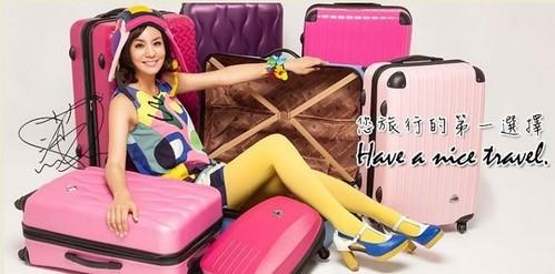 莎莎行李箱
