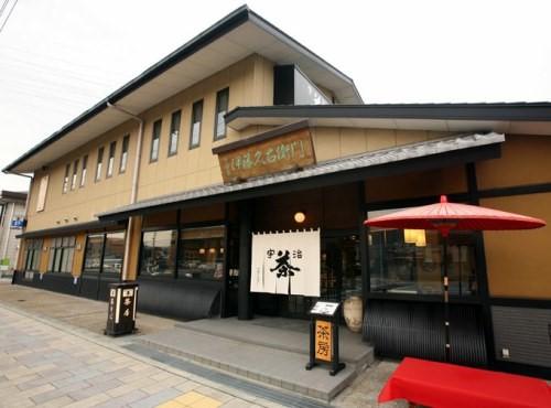 京都 抹茶