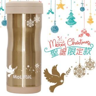 聖誕禮物 保溫杯