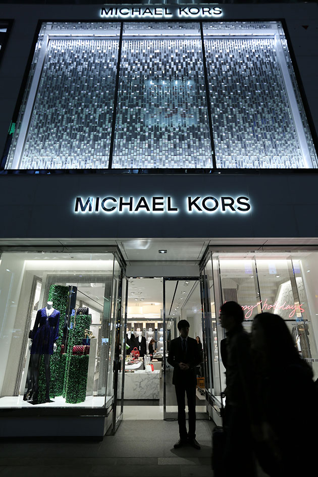 Michael Kors Ginza Flagship Store Opening