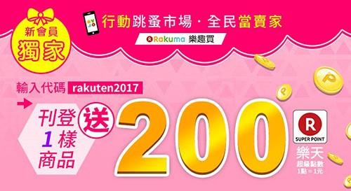 https://intl.rakuten-static.com/b/tw/assets/magazine/img/women/2017/032101/15.jpg