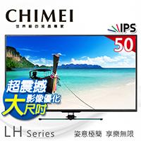 CHIMEI奇美 50吋LED液晶電視TL-50LH50