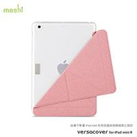 Moshi VersaCover for iPad mini全系列多角度前後保護套