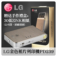 樂魔派LG PD239 POCKET PHOTO 口袋相印機