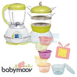 法國BabyMoov食物調理機
