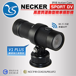 耀星 NECKER V1 PLUS 1080P 高畫質運動型機車攝影機