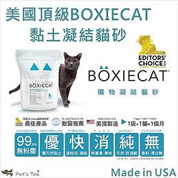 美國頂級博士貓-礦物/黏土凝結貓砂