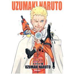 火影忍者NARUTO畫集:UZUMAKI NARUTO