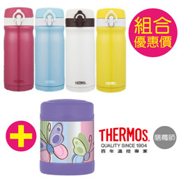 繽紛歐蕾 不鏽鋼真空保溫瓶+不鏽鋼真空食物罐