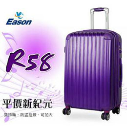 EASON 特賣直條紋 28吋 行李拉桿箱