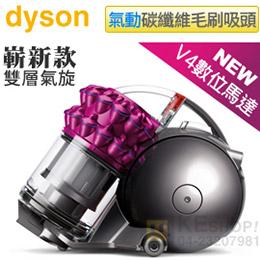 Dyson 桃紅款 圓筒式吸塵器 DC63 turbinehead