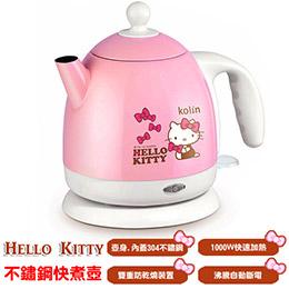 Hello Kitty x 歌林 不鏽鋼快煮壺1.0L 節能省電