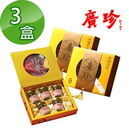 燕窩禮盒(75g/瓶 5瓶/盒)x3(無糖)