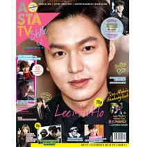 ASTA TV (KOREA)2月號2015