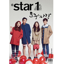 atstar1 (KOREA) 2月號2015第35期
