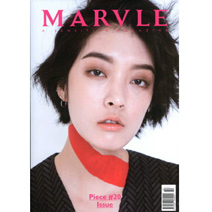 MARVLE(KOREA)2月號2015