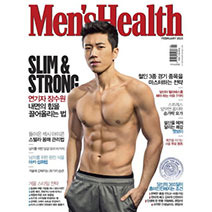 Men's Health KOREA 2月號2015 月刊