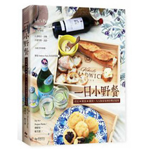 一日小野餐:花見×輕食×雜貨.大人版家家酒的樂活提案-
