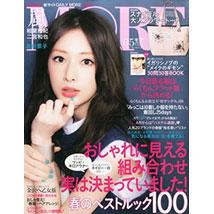 MORE 5月號/2015─附snidel粉色花漾托特包&化妝教學別冊