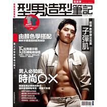 型男造型筆記─男人必知的時尚O與X