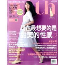 WITH國際中文版 4月號/2015 第132期 月刊