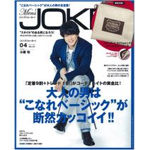 Men`s JOKER 4月號/2015─附STANDARD CALIFORNIA帆布零錢包 月刊