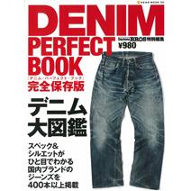 經典男性牛仔褲服飾完全圖鑑讀本