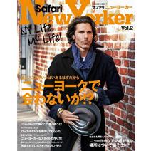 Safari時尚紐約客個性生活誌 VOL.2
