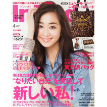 IN RED 4月號/2015─附MUVEIL豹紋托特包 月刊