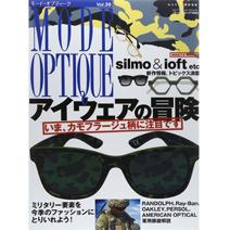 名牌太陽眼鏡專刊 VOL.39