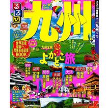 九州吃喝玩樂情報大蒐集 2015~2016