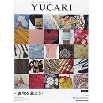 日本傳統文化新生活特集 VOL.18:和服特集