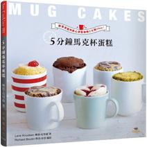 5分鐘馬克杯蛋糕Mug Cakes