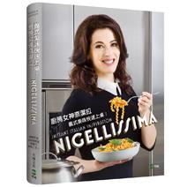 廚房女神奈潔拉:114 道輕鬆無壓力的義式美味快速上桌!