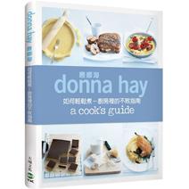 食譜女王唐娜海:如何輕鬆煮:廚房裡的不敗指南!137道簡單、聰明快速的料理+甜點