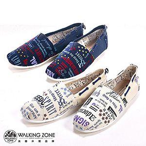 英國風國民便鞋