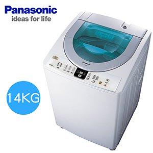 14公斤單槽大海龍洗衣機